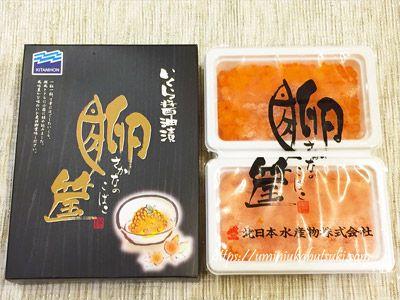 北海道増毛町から届いた返礼品の「いくらの醤油漬け」