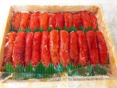 北海道増毛町から届いた返礼品の辛子明太子1kg