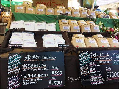 ファーマーズマーケットに並ぶお米