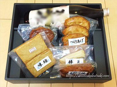 鹿児島県の長島町から届いた、ふるさと納税返礼品の「長島特選さつま揚げセット」