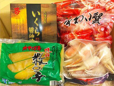 北海道上士幌町の返礼品に用意されていた海産物セット