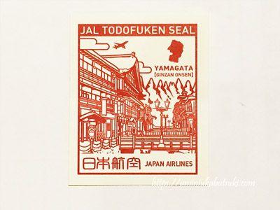 jal都道府県シール第2弾で配られている切手風のシール