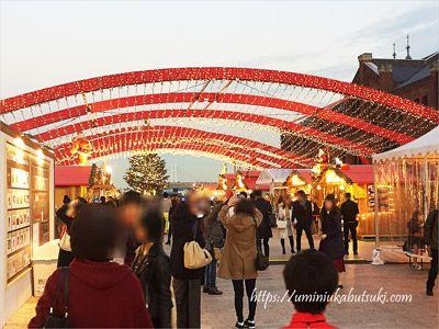 16時半頃の、混雑する前の横浜赤レンガ倉庫クリスマスマーケット