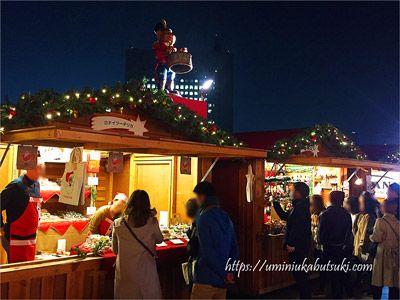 横浜赤レンガ倉庫クリスマスマーケットの21番ブース「ドイツ-デリカ」