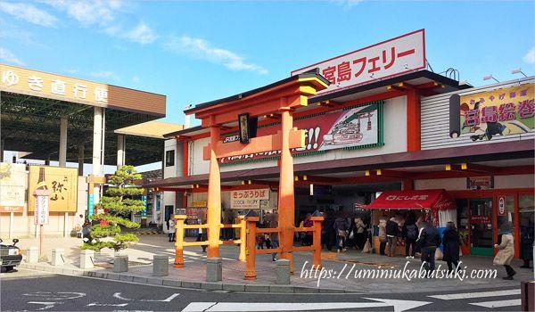 宮島商店街の仰天おすすめ情報!厳島神社周辺の人気グルメとお土産情報とは?