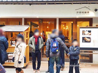八天堂のくりーむパンを販売している自家焙煎の伊都岐(いつき)珈琲