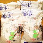 楽天ふるさと納税で届く米20kgってどんな物?人気の自治体とその味は?