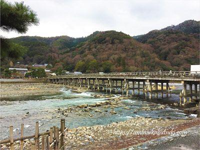 京都観光で人気の高い嵐山の渡月橋