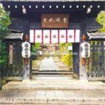 京都観光2泊3日のモデルコースと時間を節約する3つのポイントとは?
