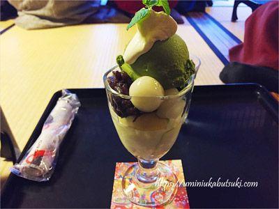 抹茶スイーツの定番人気「よーじやカフェ銀閣寺店」のパフェ630円