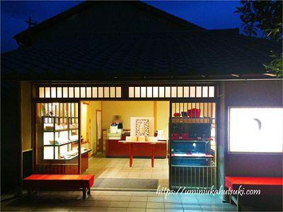 よーじやカフェ銀閣寺店の庭園奥にある、化粧品販売店舗