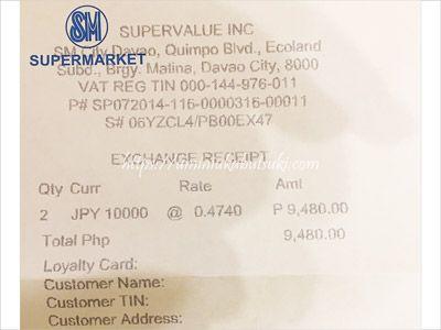 現地フィリピンで、日本円をフィリピンペソに両替したときのレシート