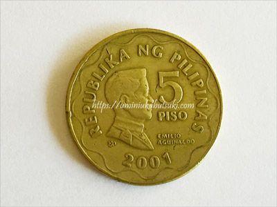 フィリピンペソのコイン、5フィリピンペソ