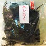 昔はゴミ、今は宝の山!城ヶ島土産で人気の海藻アカモクとは?