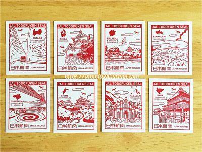 JAL都道府県シールキャンペーン第2弾で配布されている切手風のシール