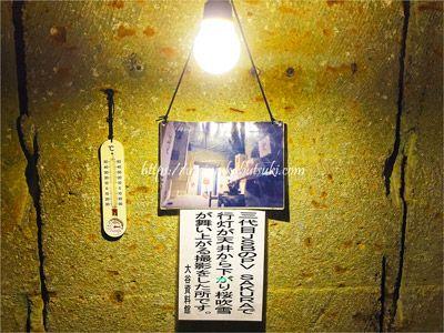 三代目J Soul BrothersのSAKURAのPV撮影が行われた場所