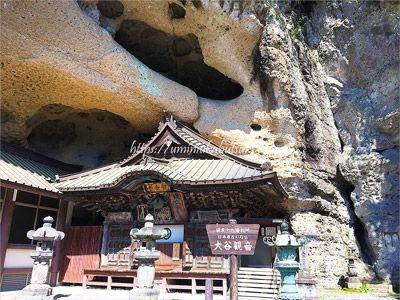 日本最古と言われる石仏(大谷観音)を拝むことができる大谷寺