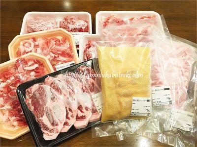 ふるさと納税の返礼品でおすすめのお肉の定期便2回目