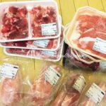ふるさと納税の定期便でおすすめのお肉は?人気の都城市のスゴさを検証!