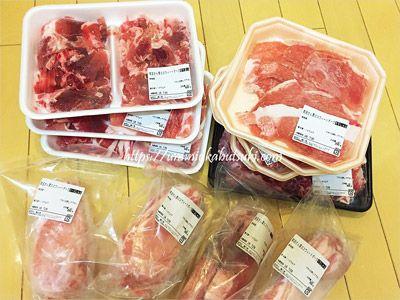 ふるさと納税の返礼品でおすすめのお肉の定期便3回目