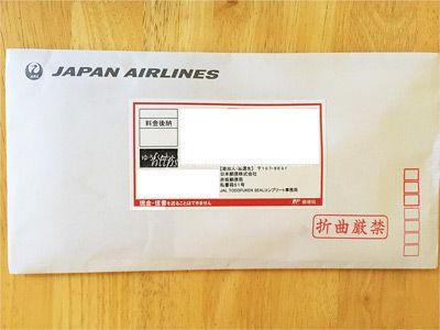 JAL TODOFUKEN SEALコンプリート事務局から届いた封書