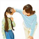インフルエンザにうつらない方法!家族感染しない我が家の4つの対策とは?