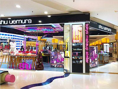 サンウェイピラミッドショッピングセンター(Sunway Pyramid Shopping Mall)にあるシュウウエムラ(shu uemura)