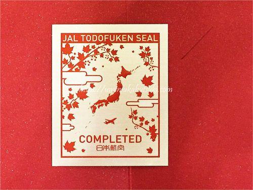 jal都道府県シールのコンプリート3回目のデザイン