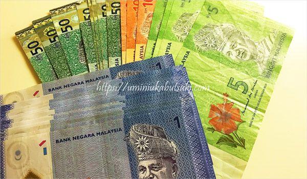 マレーシア通貨の両替はどこでする?意外な場所にあったおすすめ店とは?
