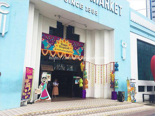 セントラルマーケットの正面入り口