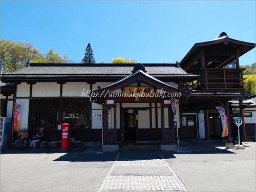 山寺立石寺にふさわしい風靡な駅舎
