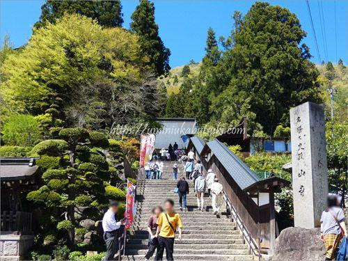 長い石段でできている山寺立石寺の入り口