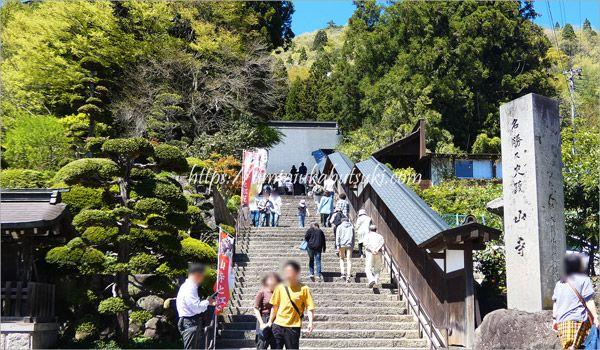山寺観光におすすめの服装と持ち物は?5月の気候はどうだった?