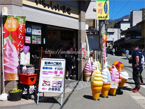 山寺の入り口周辺にある無料駐車場を提供するお土産店