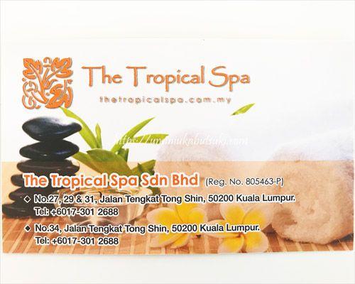 クアラルンプールのブキッビンタンにあるトロピカルスパ(The Tropical Spa Sdn Bhd)の店舗情報が掲載されているカード