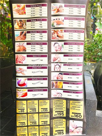 トロピカルスパ(The Tropical Spa Sdn Bhd)の安い料金が並んでいるメニュー表
