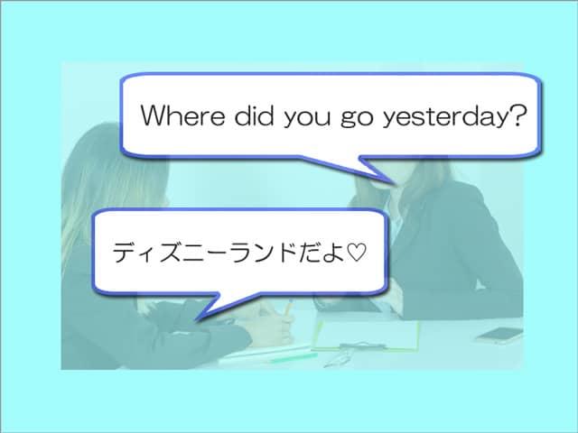 英語の質問に日本語で答える学生